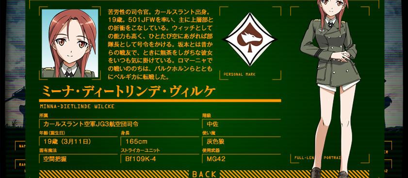 現役アニメ声優が吹き込んだ日本国憲法のCDが発売YouTube動画>1本 ->画像>52枚